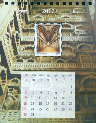 India Post Splendour of India Calendar