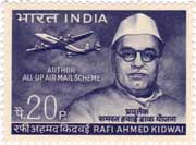 "20th Anniversary of ""ALL-UP"" Air Mail Scheme"
