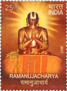Commemorative Stamp on Saint Ramanujacharya