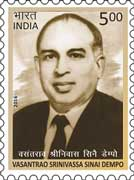 Commemorative Stamp on Vasantrao Shrinivas Sinai Dempo