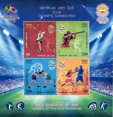Commemorative Stamps on Olympic Games Rio