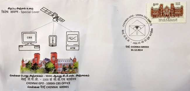 Special Cover on Chennai GPO, 1000th CBS Office