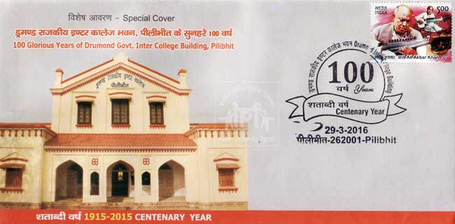 Special Cover on 100 Years of Drumond Government Inter College Building