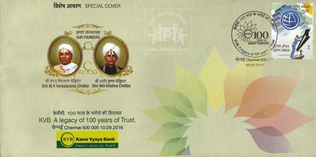 Special Cover on 100 Years of Karur Vysya Bank