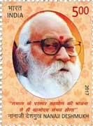 Commemorative Stamp on Nanaji Deshmukh