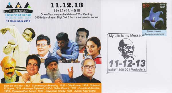 11.12.13 dated Special Cover at Vadodara