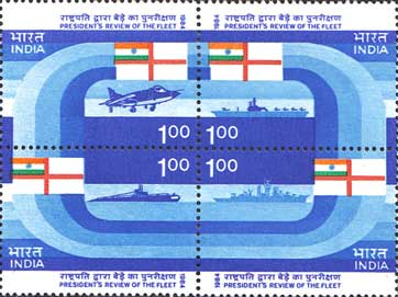 Stamps issued for Fleet Review 1984