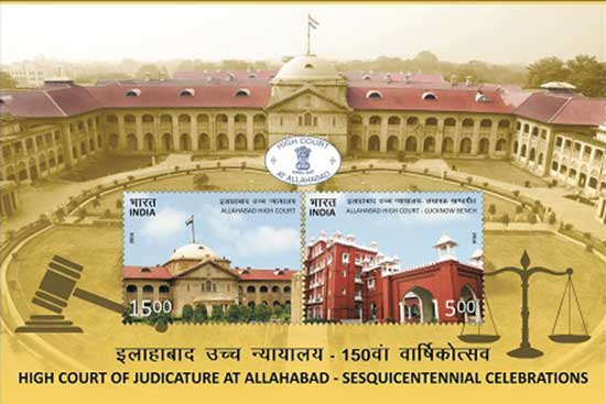 Commemorative stamps on Allahabad High Court