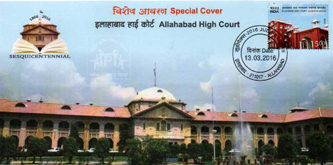 Special Cover on Allahabad High Court