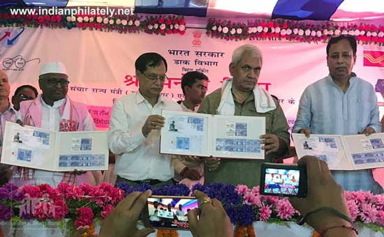 Commemorative Stamp on Champaran Satyagraha Centenary