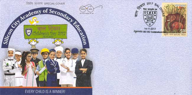 Special Cover on Bal Diwas