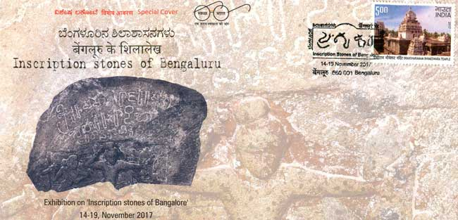 Special Cover on Inscription stones of Bengaluru
