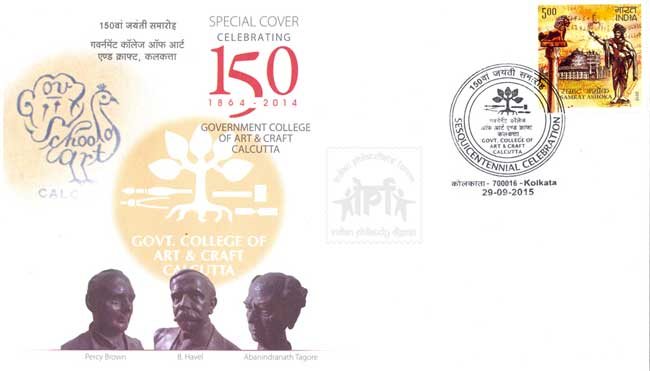 Special cover on Sesquicentennial of Government College of Art and Craft, Calcutta