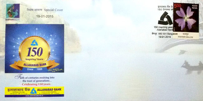 Special Cover on 150 Years of Allahabad Bank