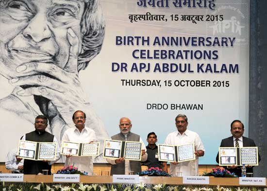 Commemorative Stamp on Dr. APJ Abdul Kalam