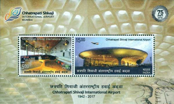 Commemorative Stamps on Chhatrapati Shivaji International Airport