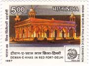 India-89, World Philatelic Exhibition, New Delhi