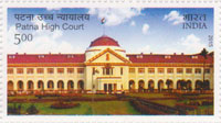 Commemorative Stamp on Patna High Court