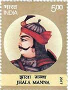 Commemorative Stamp on Jhala Manna
