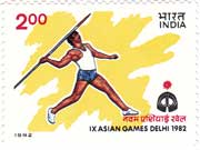IX Asian Games, New Delhi