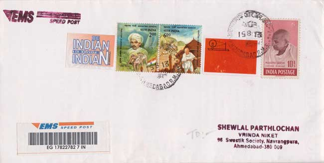 Ornamental use of  1948, Rs. 10 Gandhi Stamp on 2013 Cover