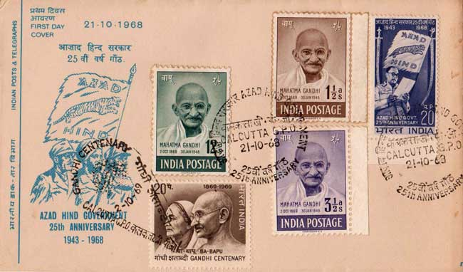 Ornamental use of 1948 Gandhi Stamps on 1968 Cover