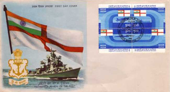 First Day Cover issued for Fleet Review 1984