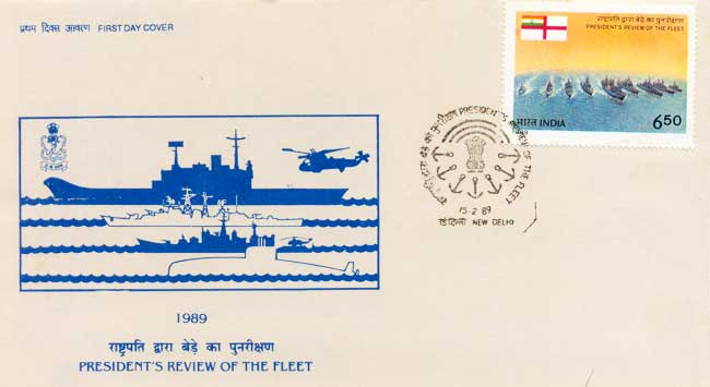 First Day Cover issued on President's Fleet Review 1989