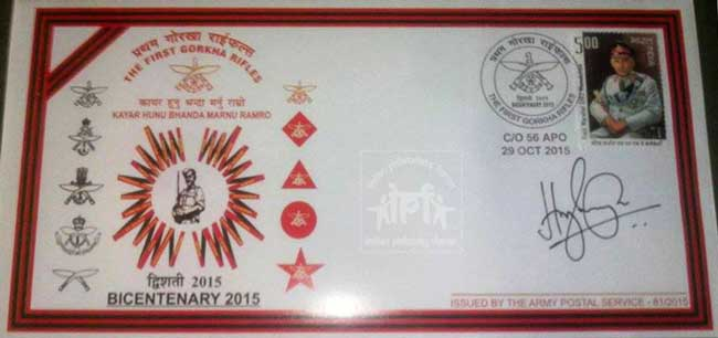 Army Postal Cover on Bicentenary of The First Gorkha Rifles