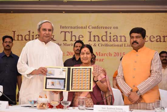 Commemorative Stamp on Indian Ocean and Rajendra Chola I