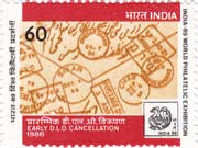 'India-89' World Philatelic Exhibition, D. L. O. Cancellation