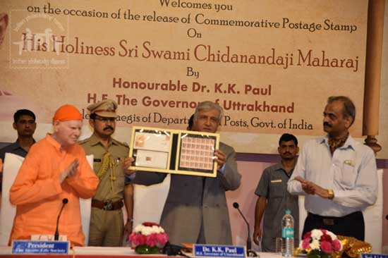 Commemorative Stamp on Swami Chidananda