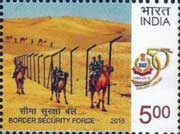 Commemorative Stamp on Border Security Force