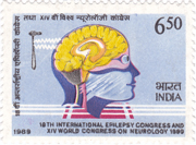 18th International Epilepsy Congress and XIV World Congress on Neurology