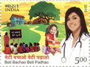 Save Girl Child, Educate Girl Child