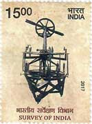 Commemorative Stamps on Survey of India