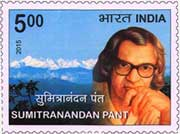 Commemorative Stamp on Sumitranandan Pant
