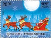 Commemorative Stamp on Season's Greetings