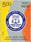Commemorative Stamp on Income Tax Appellate Tribunal