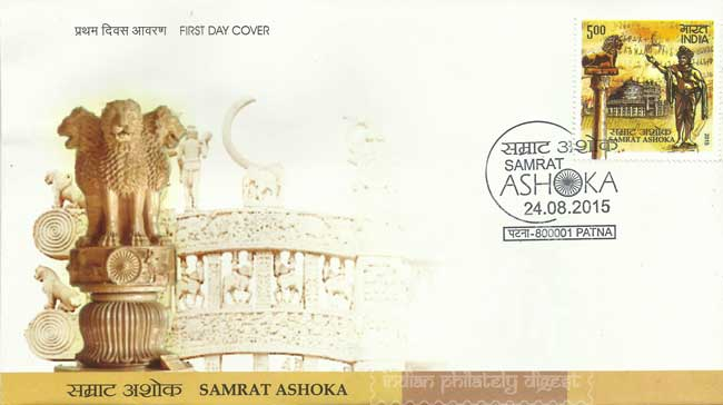 Commemorative Stamp on Samrat Ashoka