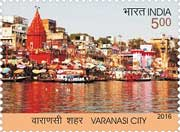 Commemorative Stamp on Varanasi City