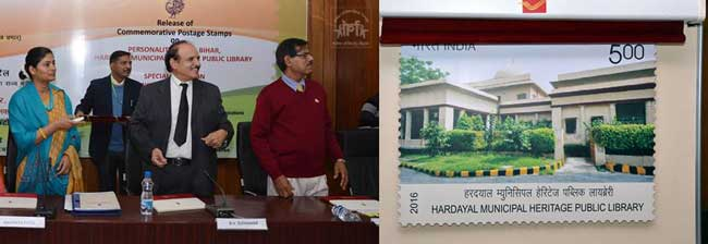 Commemorative Stamp on Hardayal Municipal Heritage Public Library