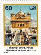 Sri Harmandir Sahib, Golden Temple, Amritsar
