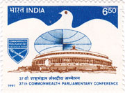 37th Commonwealth Parliamentary Association Conference