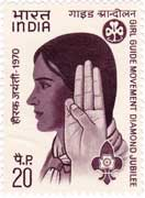 Girl Guide Movement in India