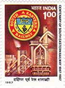 Centenary of South Eastern Railway
