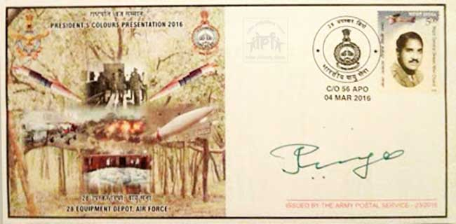 Army Covers to commemorate President's Standard and Colours to 119 Helicopter Unit and 28 Equipment Depot