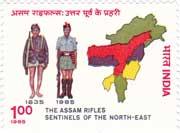The Assam Rifles Sentinels of the North - East