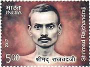 Commemorative Stamps on Shrimad Rajchandra ji