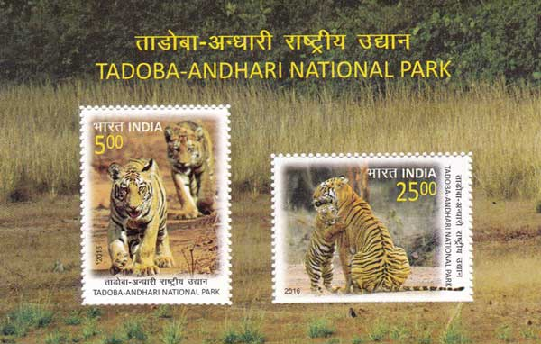 Commemorative Stamps on Tadoba Andhari National Park